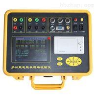 台式三相电能表检验仪数字式