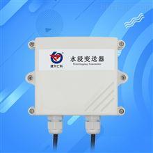 RS-SJ-N01-2山东水浸传感器