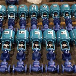 ZDYP超小型單座電動調節閥