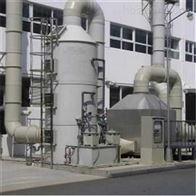 注塑车间废气处理酸性喷淋净化塔设备厂家