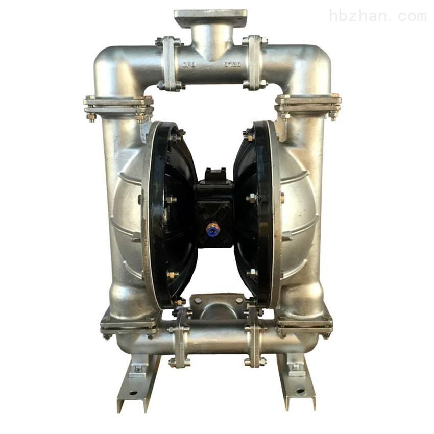 QBY-100型不锈钢气动隔膜泵
