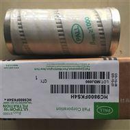 HC0251FKP10H汽輪機濾芯