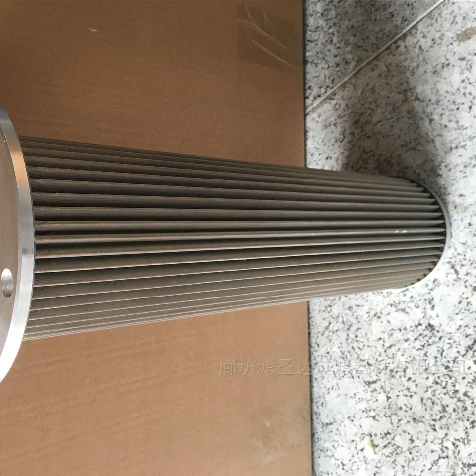 现货01.NL100.6VG.30.E.P.液压油滤芯