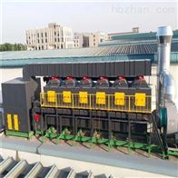 徐州涂装车间活性炭催化燃烧设备厂家