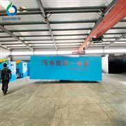 造纸废水处理设备生产商