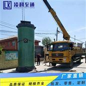 阿里医院一体化提升泵站安装步骤