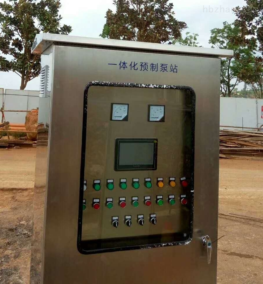 濮阳一体化污水预制泵站厂家地址环保