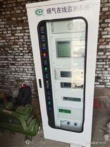 烟气监测系统