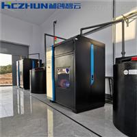 煤矿污水消毒设备-全自动次氯酸钠发生器