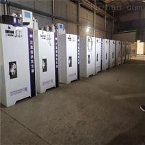 农村饮水消毒设备-HC牌电解次氯酸钠发生器