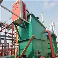 DHX工业废水电解除磷设备