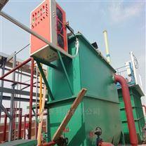 工业废水电解除磷设备