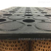 p610485板框式蜂窩空氣濾芯