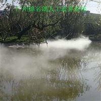 房地产展示区水池雾森系统