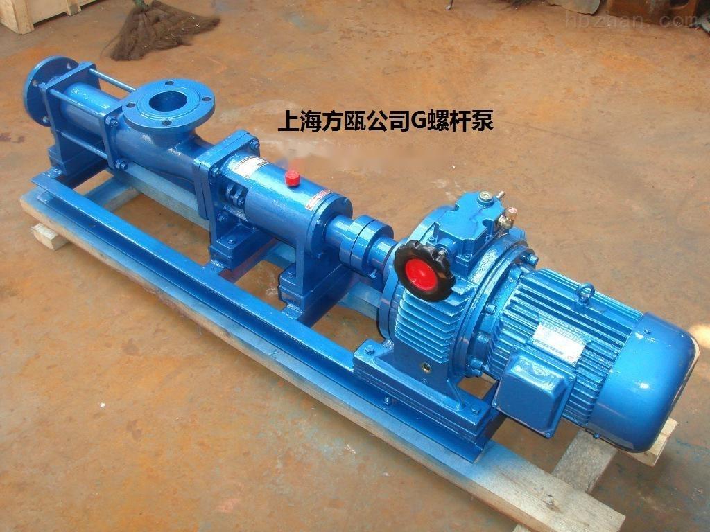 G40-1铸铁单螺杆泵价格