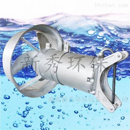 调节池潜水搅拌器