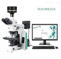 药典不溶性微粒显微镜法计数仪