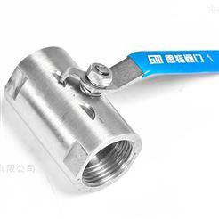 Q11F-16P上海思铭不锈钢广式丝扣球阀