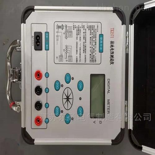 五级承装修试资质接地电阻测试仪数显电阻表