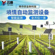 YT-ZDSQ墒情自动监测设备