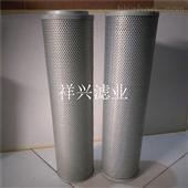 FAX-25X20FAX-25X20液壓油濾芯廠家批發