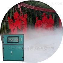 景观雾森系统