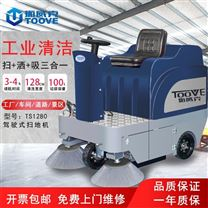 带洒水吸尘驾驶式扫地机 工厂车间物业保洁