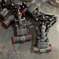 J61Y锻钢对焊截止阀
