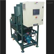 自动卸料离心式滤油机