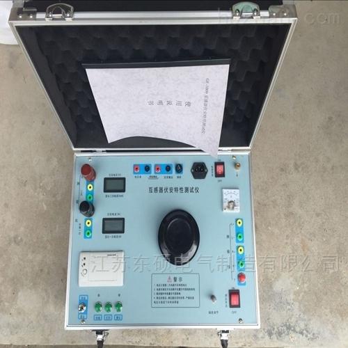 五级承装修试-互感器伏安特性测试仪直销