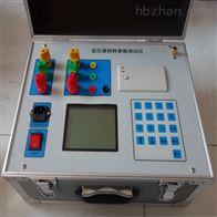 专业生产变压器损耗电参数测试仪