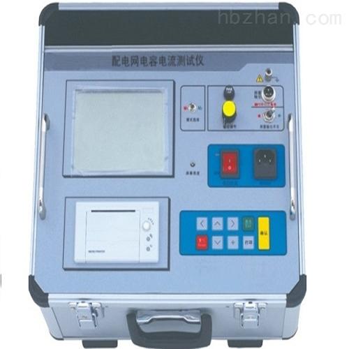 电容电流检测仪批发价