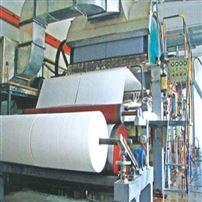 gaosuwei生纸机