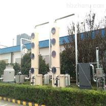 食品廠廢氣處理裝置