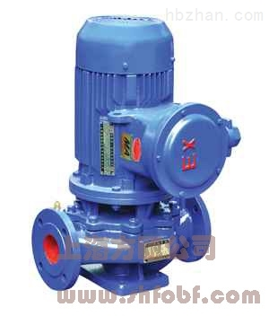 ISGB型立式单级单吸防爆水泵