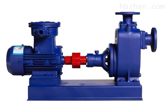 ZXB型铸铁自吸式防爆水泵