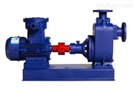 100ZXB100-30ZXB型铸铁自吸式防爆水泵