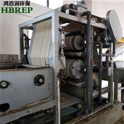 HBR-JYL-300洗沙废泥脱水设备|带式压滤机|鸿百润环保