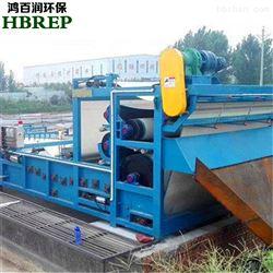 HBR-JYL-500疗养院生活污水处理 带式压滤机 鸿百润环保