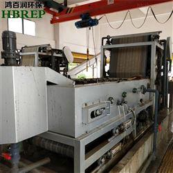 HBR-JDU-22石材清洗污泥处理|带式真空压滤机|鸿百润