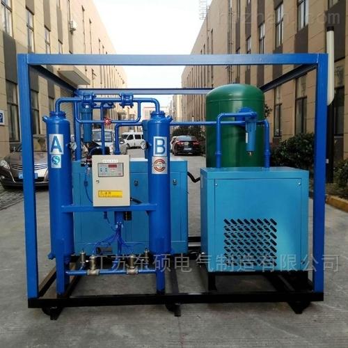 承装承修承试资质-干燥空气发生器厂家直销