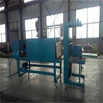 杭州岩棉板包装机-保温板热收缩机动态