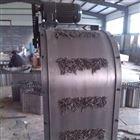 不锈钢数控机床排屑机