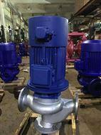 100GWB80-20GWB型管道式污水防爆水泵