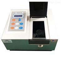 X3PCSR可見分光光度計(透射/反射測量)