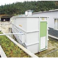 徐州豆制品污水净化一体化设备