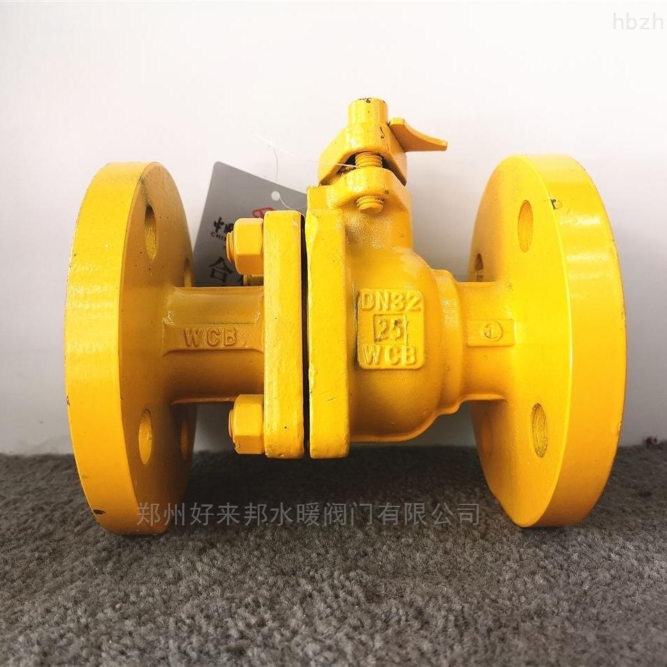 中国信泰铸钢燃气法兰球阀