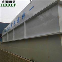 WSZ-50风景区污水处理设备