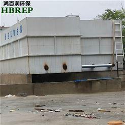 WSZ-50家禽屠宰場污水處理設備|鴻百潤環保