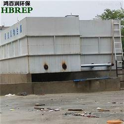 WSZ-20国家扶贫地区生活污水处理设备|鸿百润